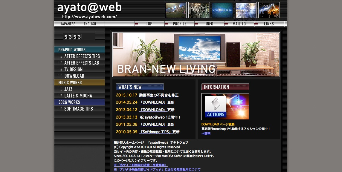 ayato@web