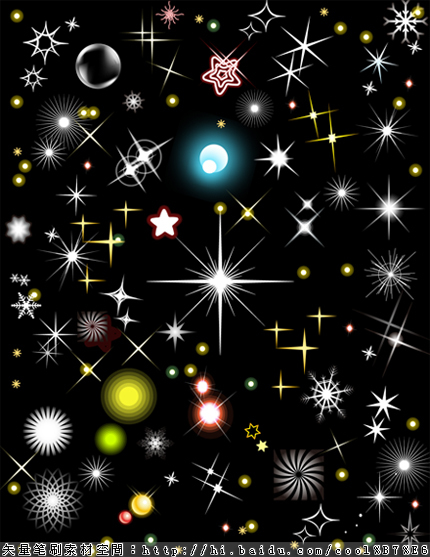 Star lights vector brushes2