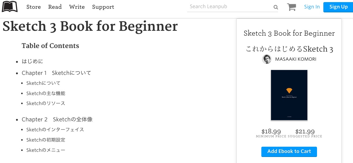 Sketch 3 Book for Beginner|Leanpub