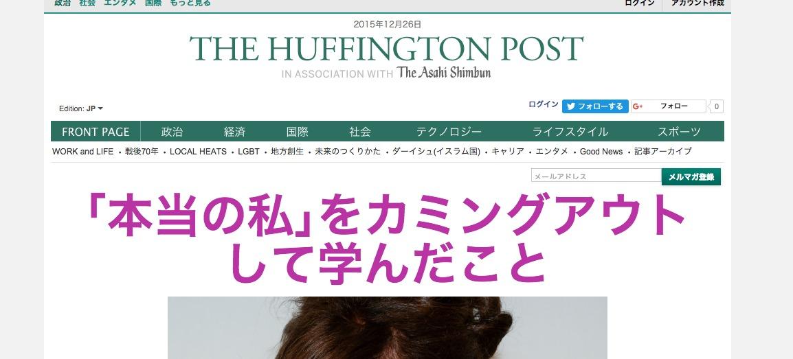 The Huffington Post日本版