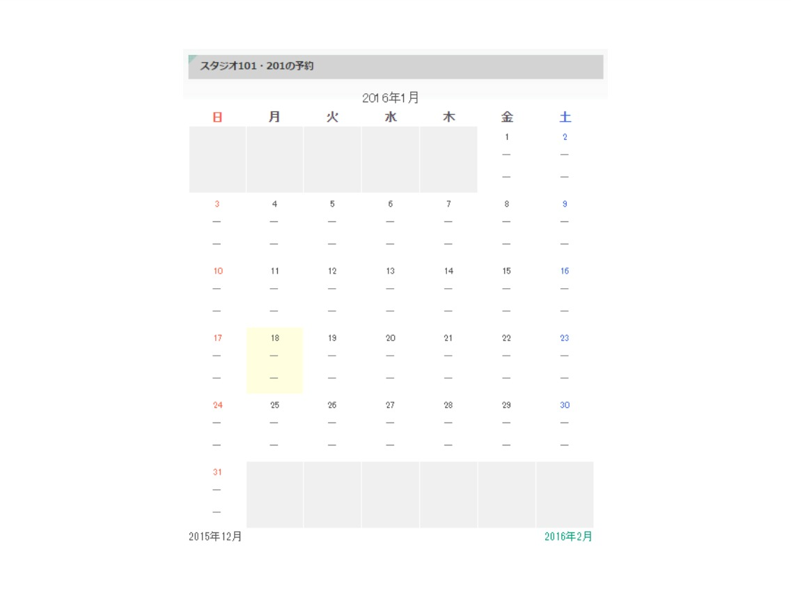 MTS_Simple_Booking2_(2).png