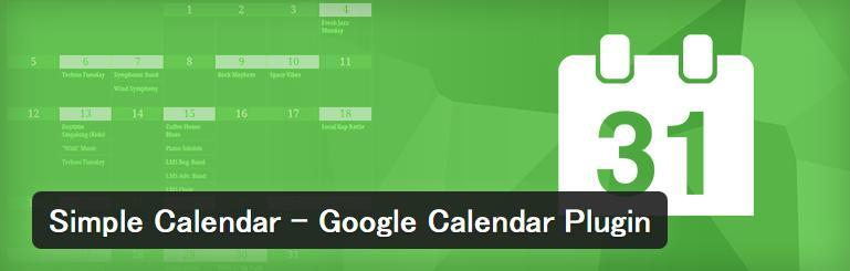 Google_Calendar_Events.jpg