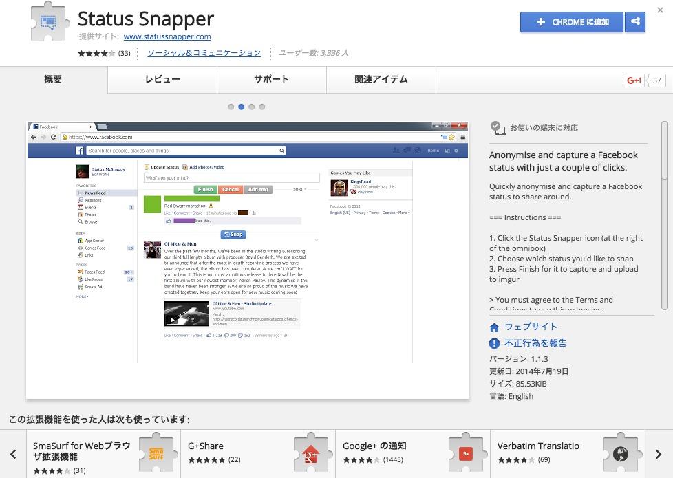 Status_Snapper.png