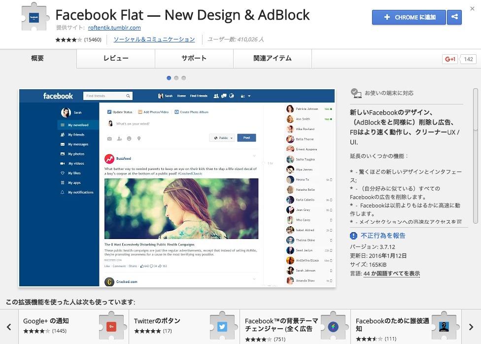 Facebook_Flat_.png