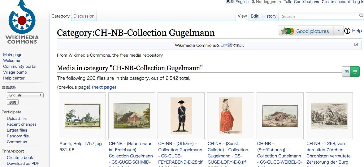 Category:CH-NB-Collection Gugelmann