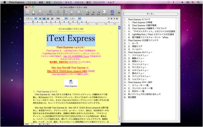 iText_Express.png
