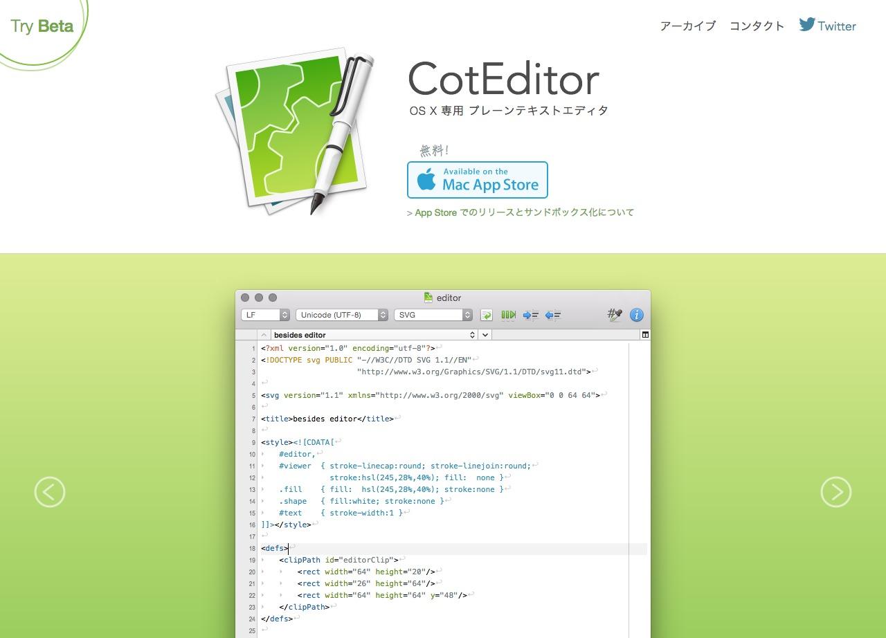 CotEditor.png