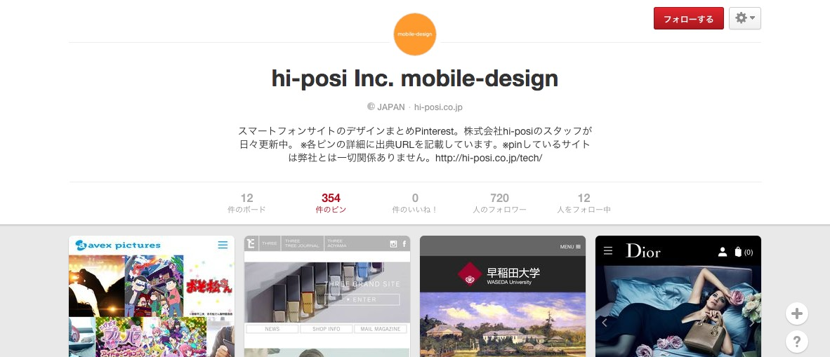 hi-posi Inc. mobile-design