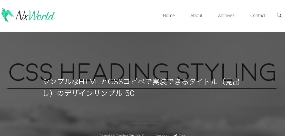 シンプルなHTMLとCSSコピペで実装できるタイトル(見出し)のデザインサンプル 50
