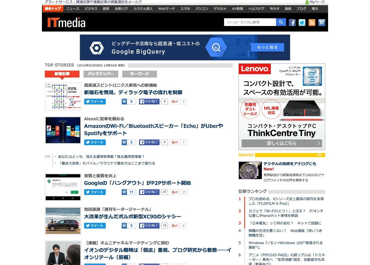 IT_media.png