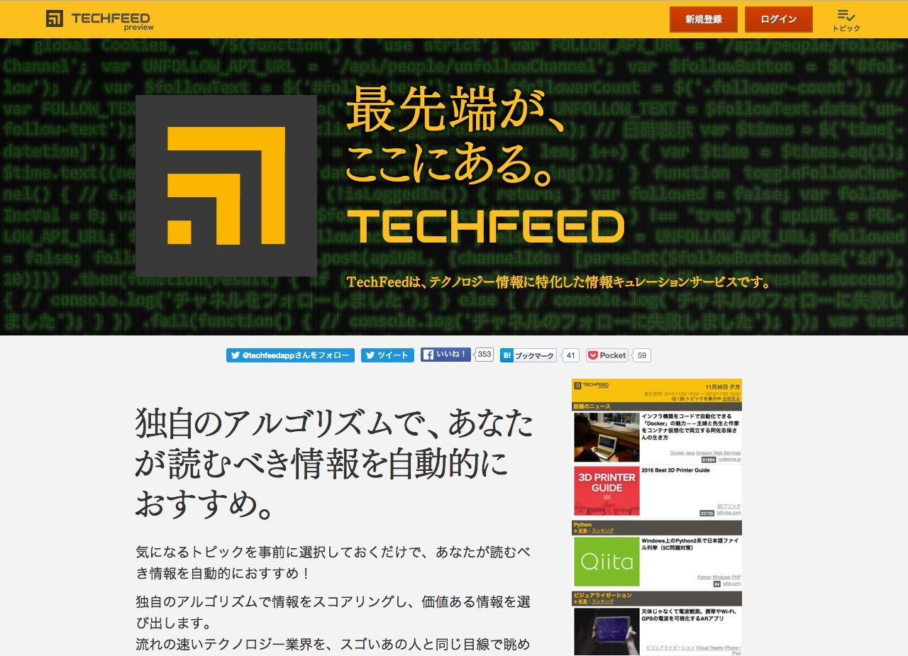 TeckFeed.png