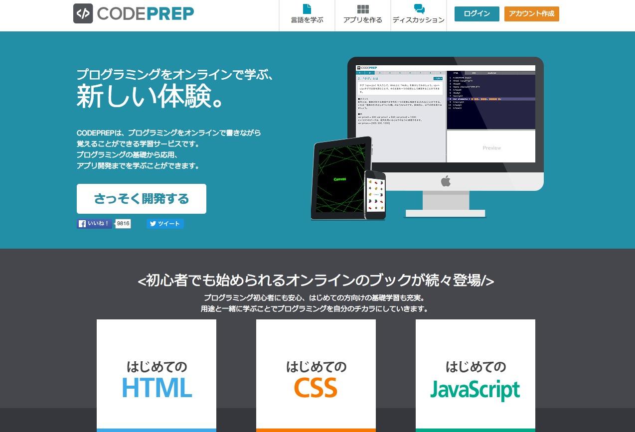 CODEPREP.png
