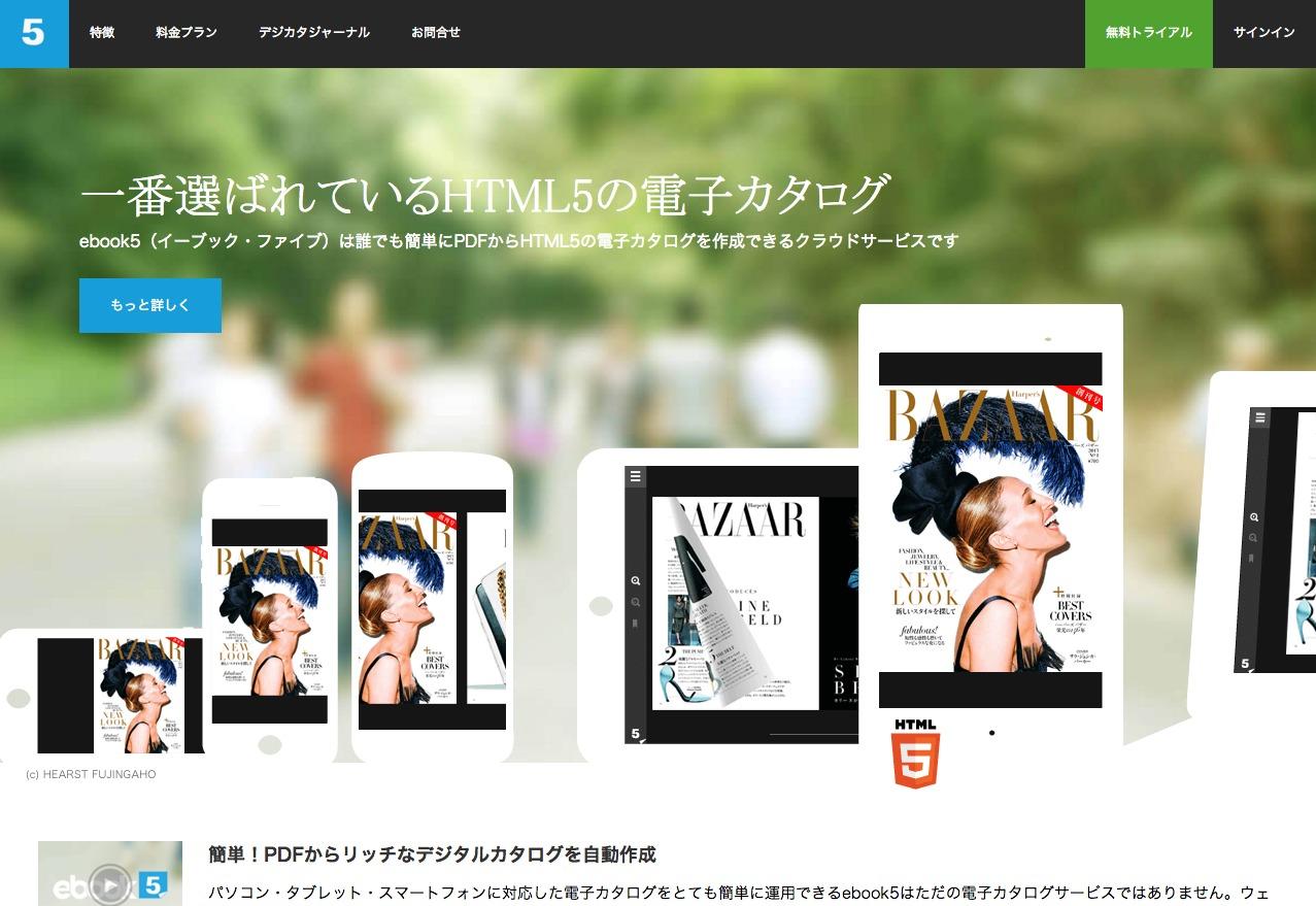 ebook5.png