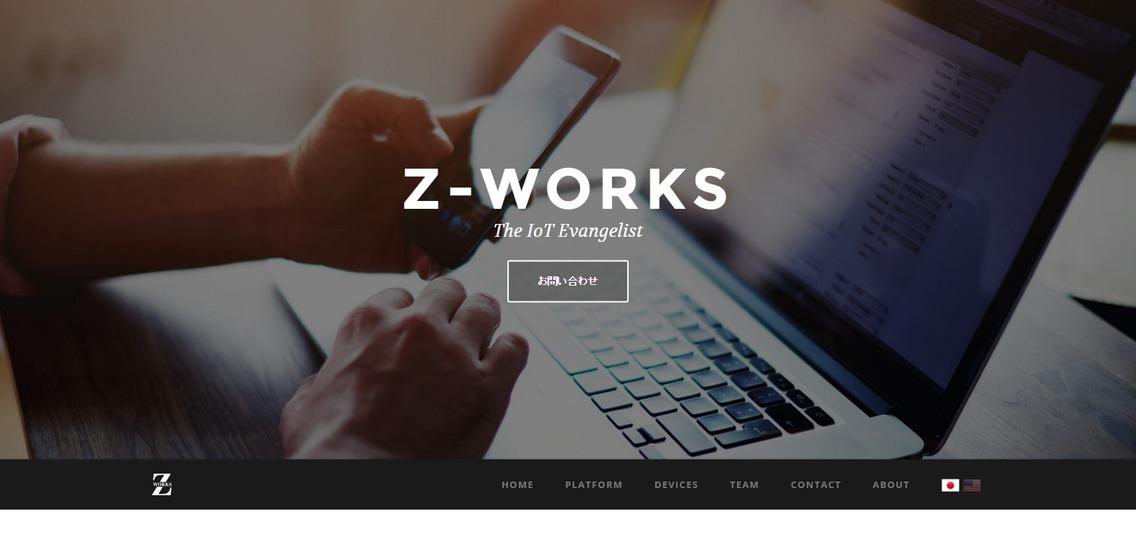 株式会社Z_Works_(ジーワークス).png