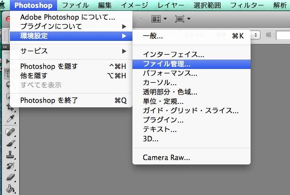 画像保存時の表示1