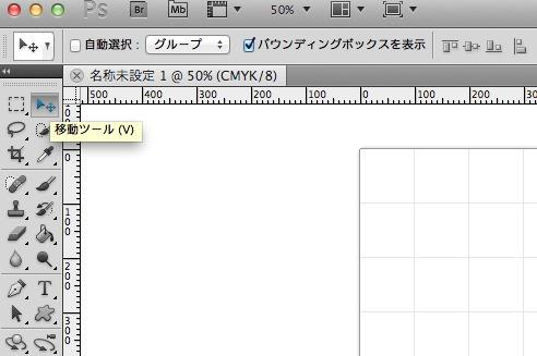 移動ツール1