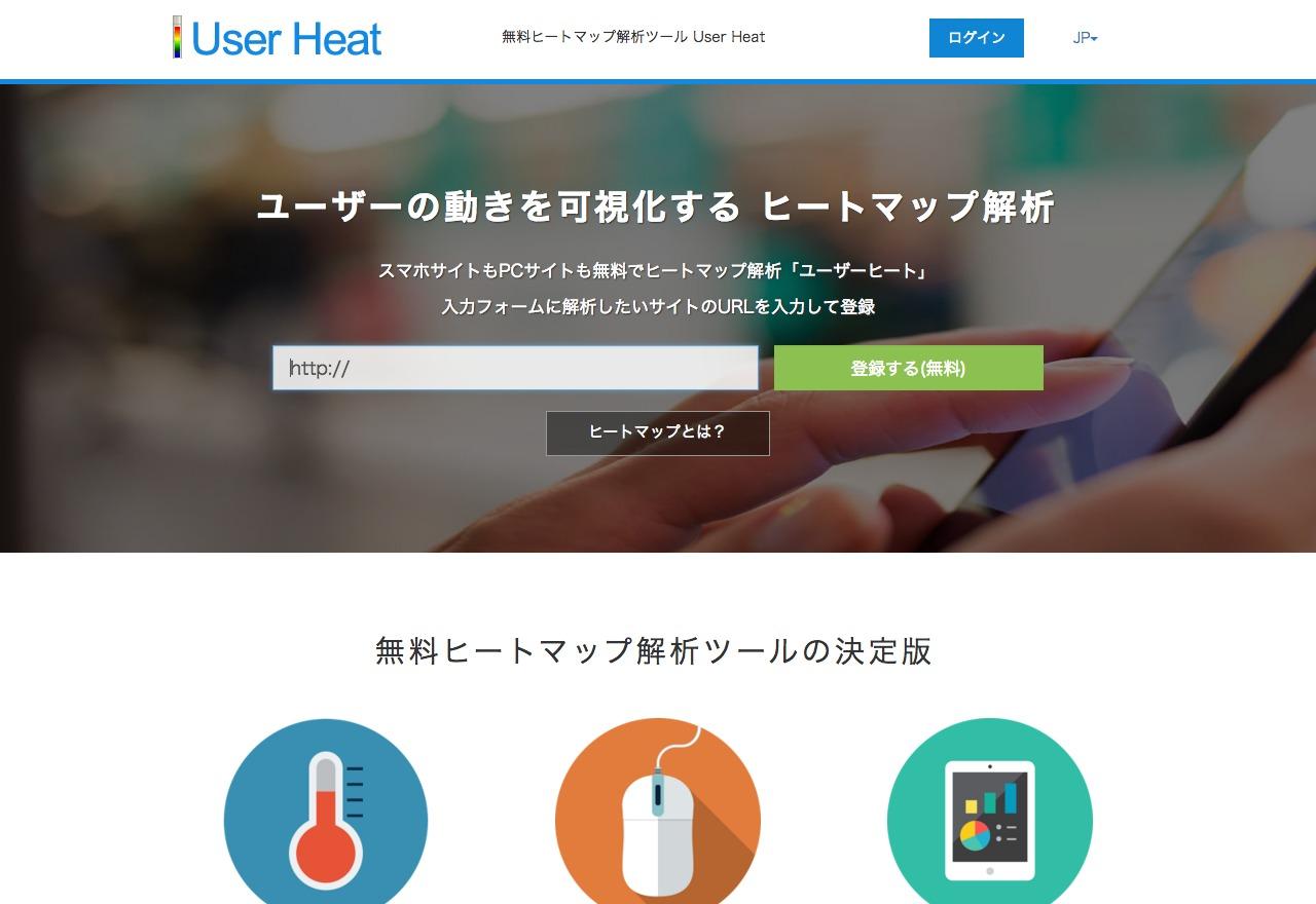 User_Heat.png