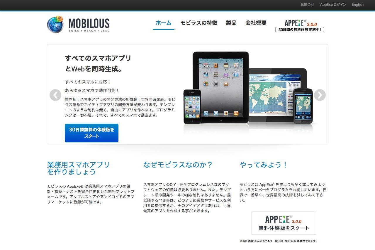 Mobilous_AppExe.png