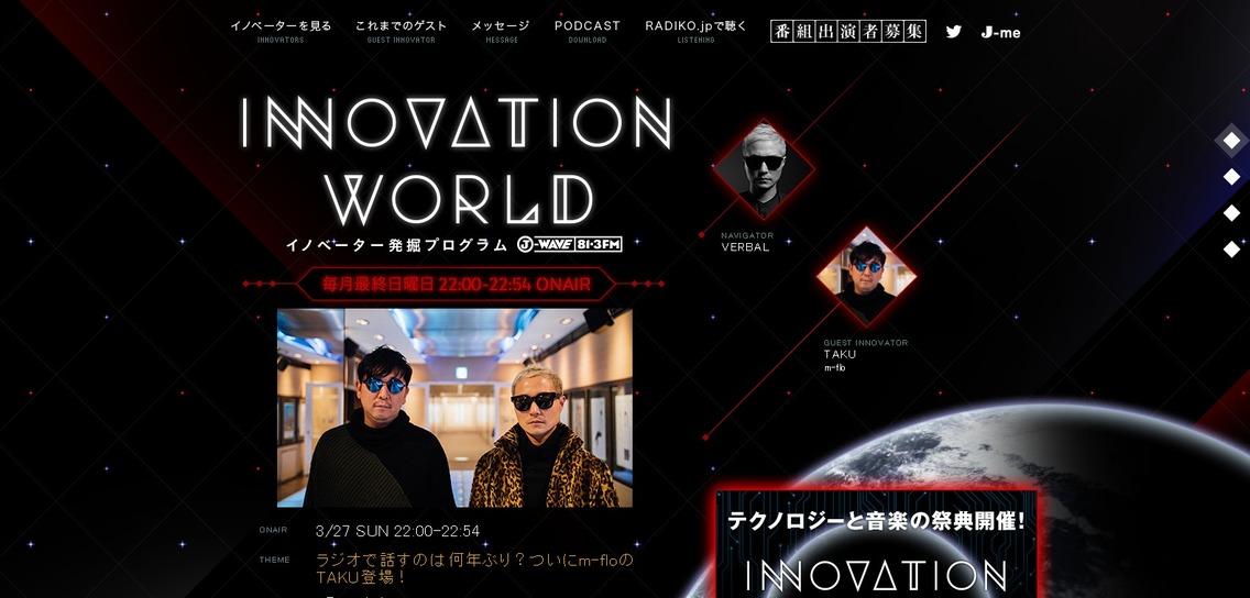 INNOVATION_WORLD___J_WAVE_81.3_FM_RADIO.png