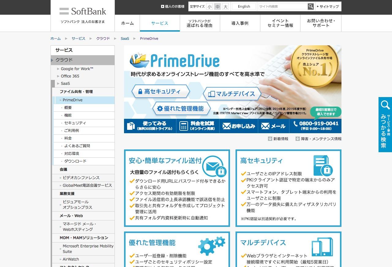 PrimeDrive.png