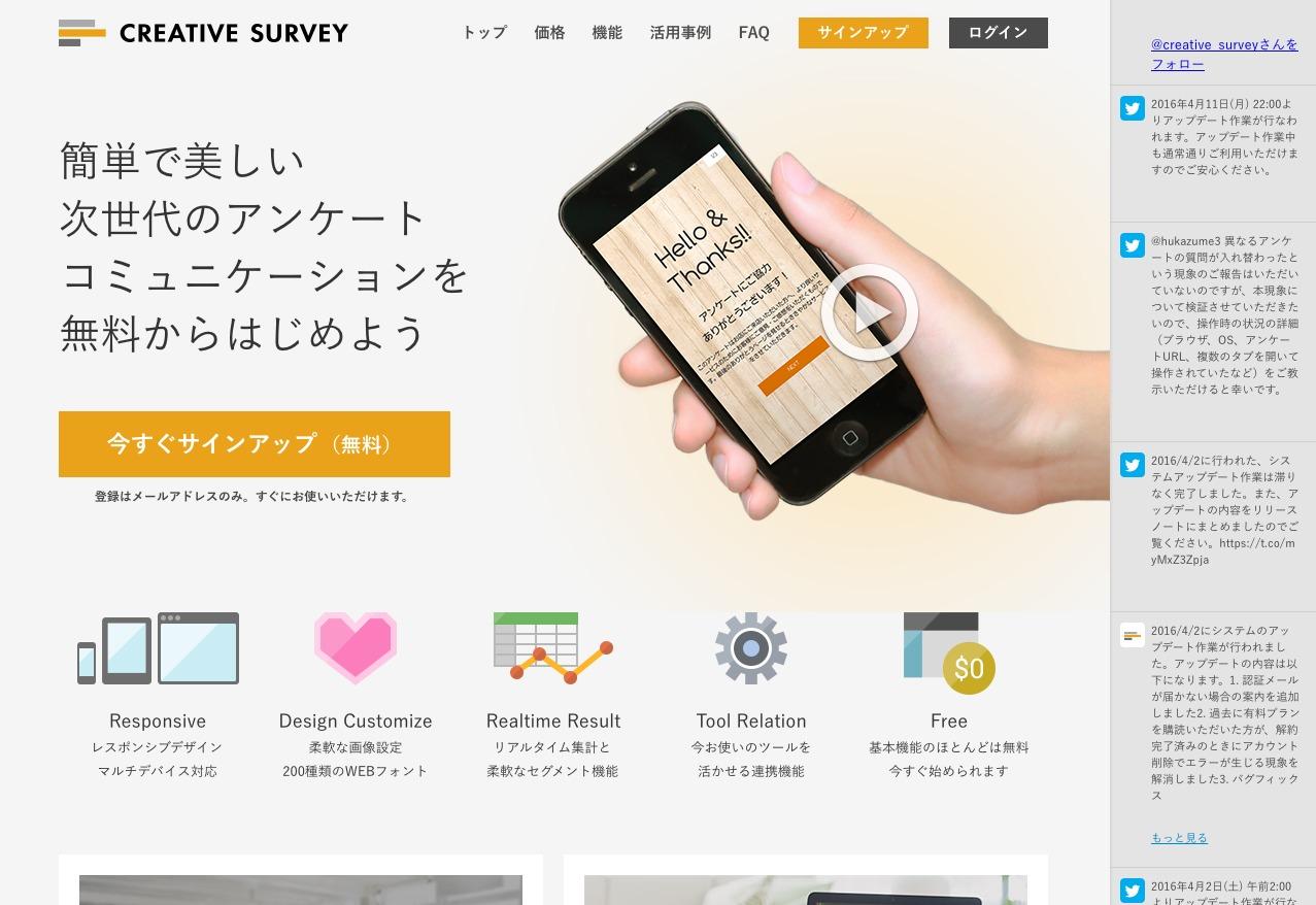 Creative_Survey.png