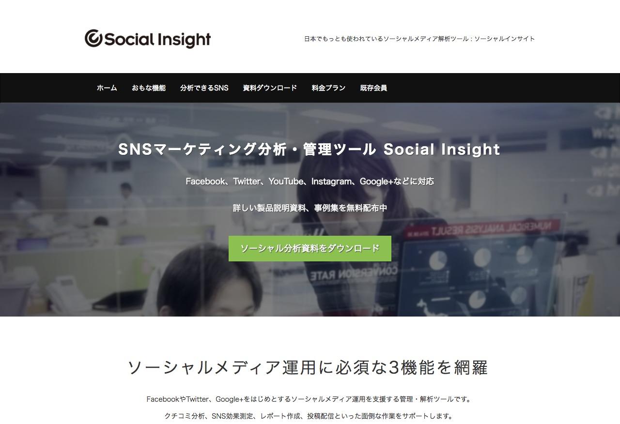 Social_Insight.png
