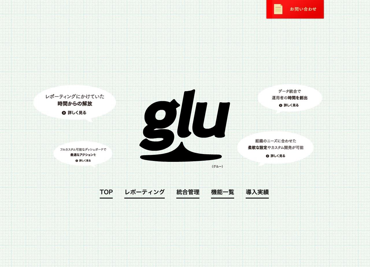glu.png