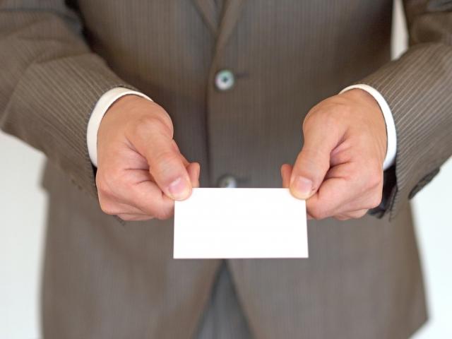 名刺を作る