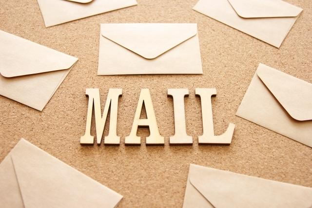 仕事用のメールアドレスを用意する