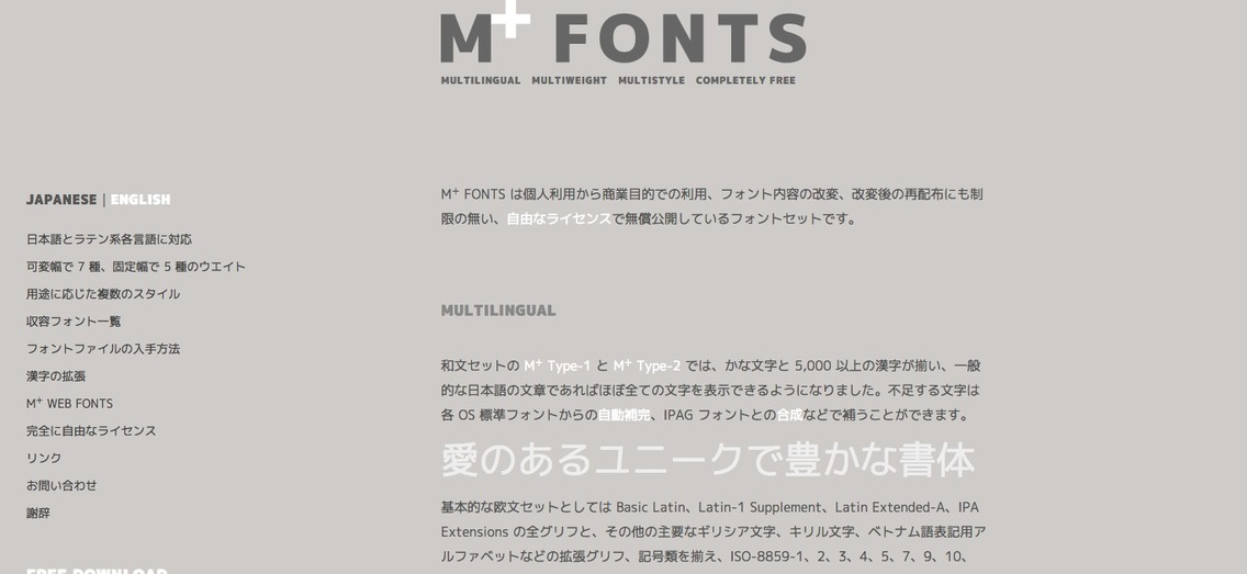M__FONTS___ABOUT.png