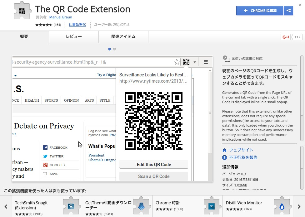The_QR_Code_Extension.png