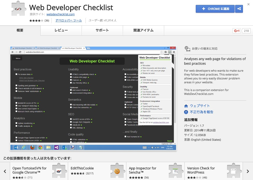 Web_Developer_Checklist.png
