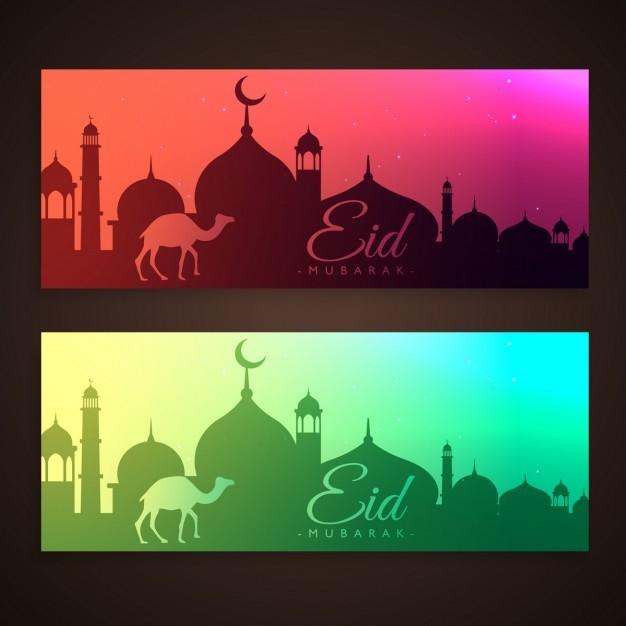 holy islamic eid festival banners