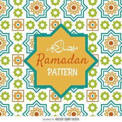 Ramadan tile pattern
