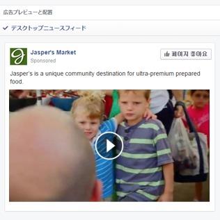 facebook_movie.jpeg