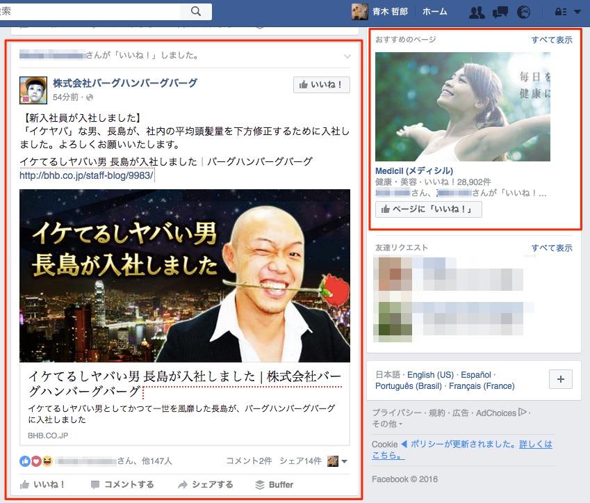 facebook01.jpeg
