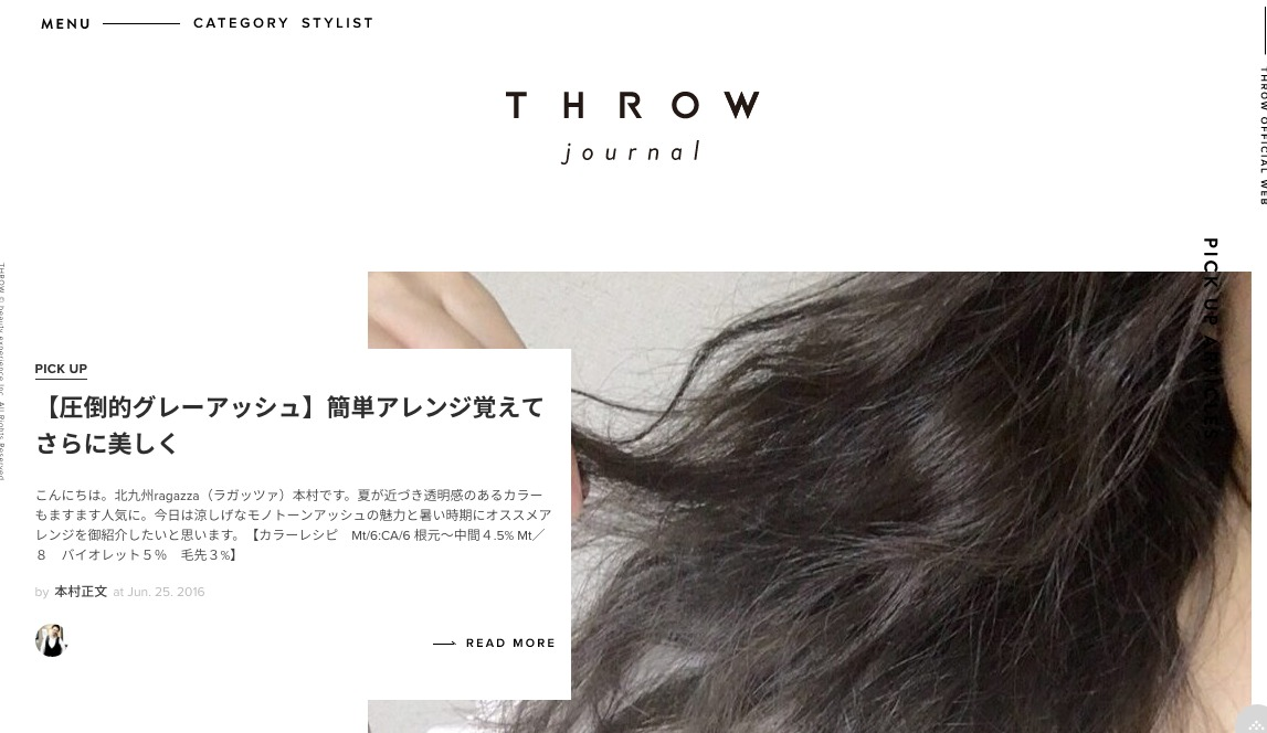 THROW journal
