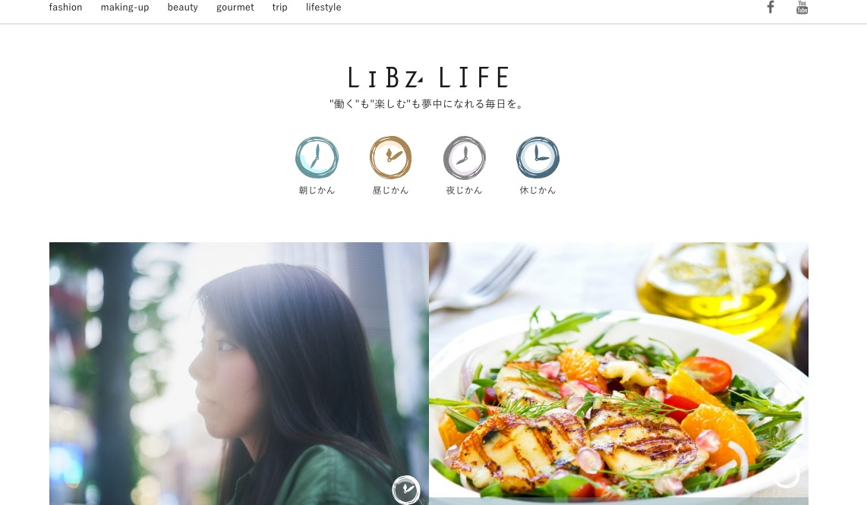 LiBz LIFE、LiBz WorkStyle