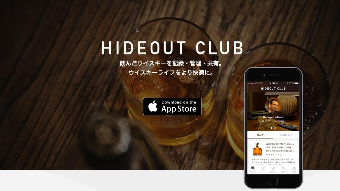 HIDEOUT CLUB