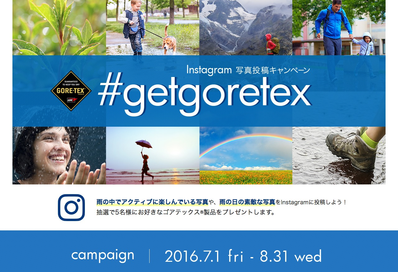 Gore-Tex.png