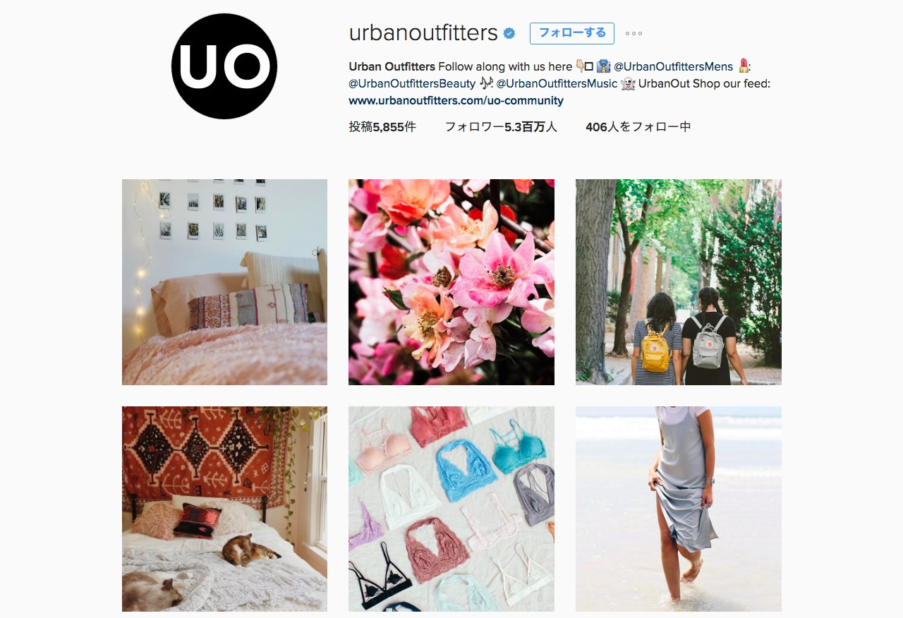 urbanoutfitter.png