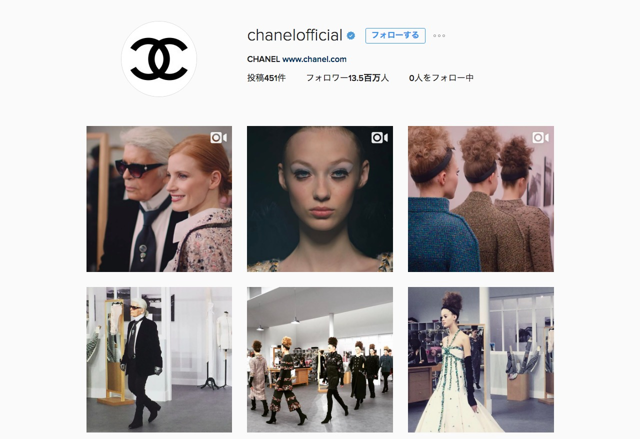 chanelofficial.png