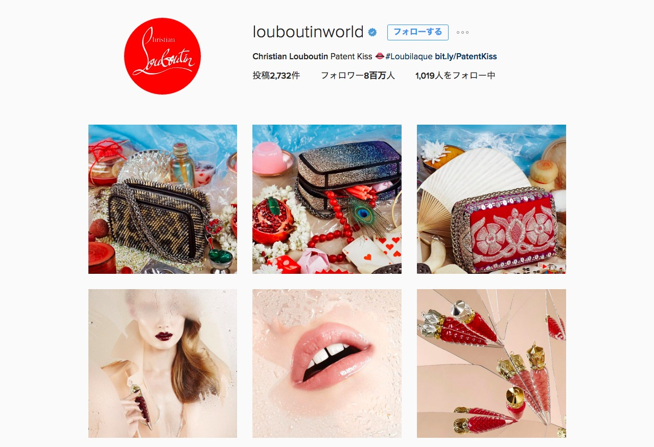 louboutinworld.png
