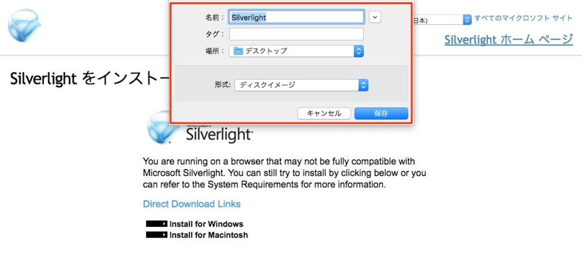 silverlight03.png
