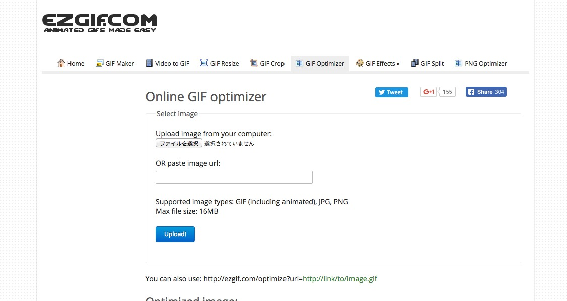 Online GIF optimizer