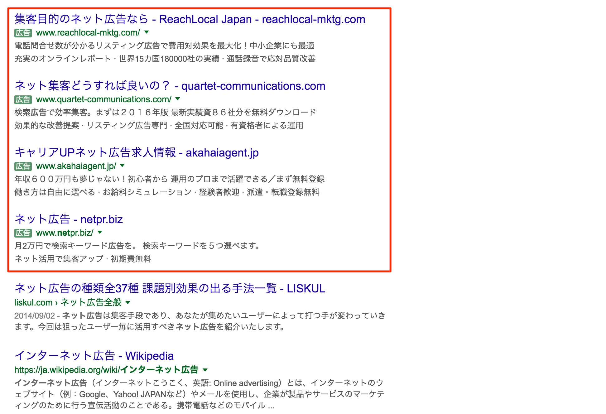 adwords01.png
