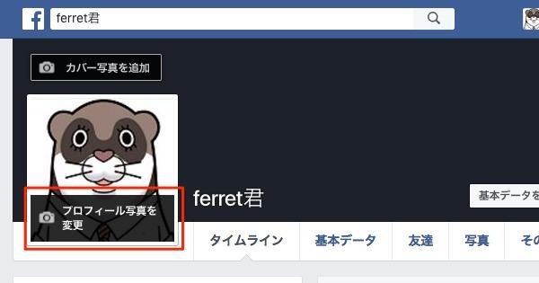 facebook06.png