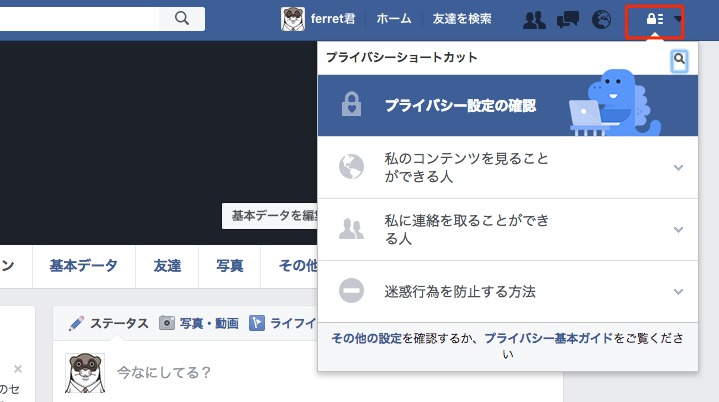 facebook07.png