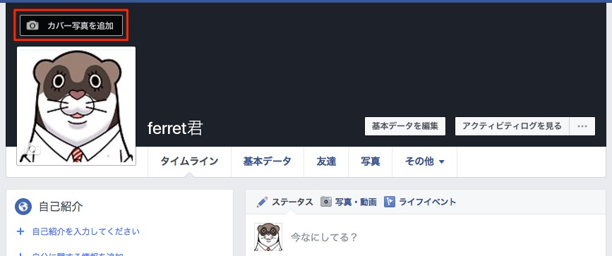 facebook09.png