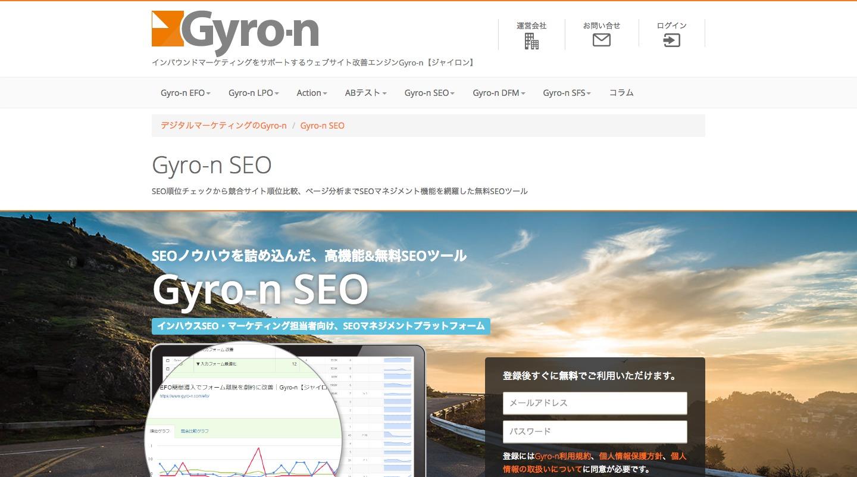 Gyron.png